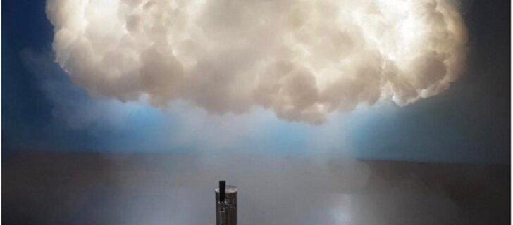 Мексика будет привлекать туристов облаком из текилы