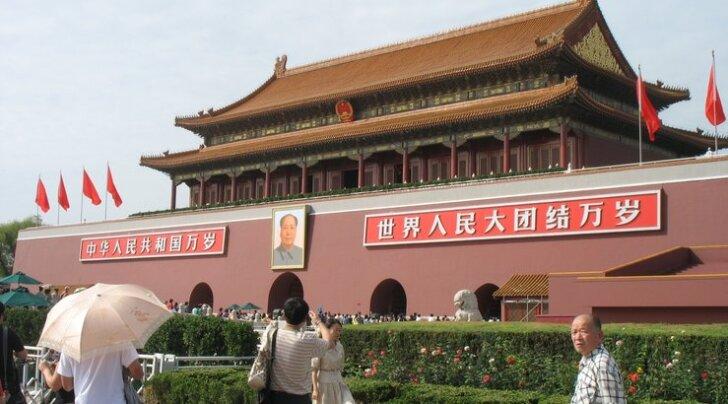 Massiivne väravatorn Tian'an Meni väljaku ääres, kus Mao Zedong kuulutas 1949.aastal välja Hiina Rahvavabariigi.