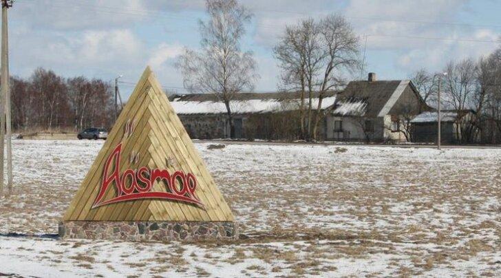 FOTOD: Küla- või talutähis kõnetab ka juhuslikku möödujat, oma inimestest rääkimata