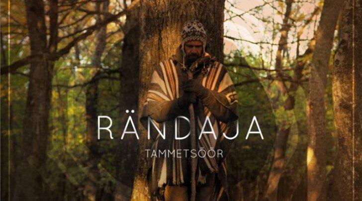 """VIDEO: Rändaja uus heliplaat """"Tammetsõõr"""" - muusikaline maagiline ring"""