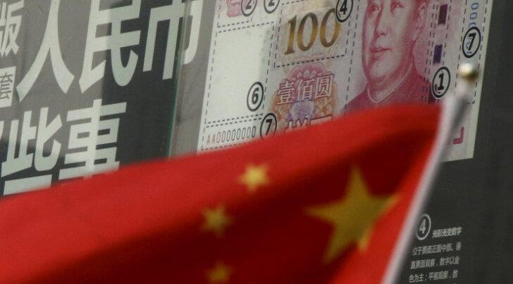 Китайские инвестиции в страны ЕС достигли рекордных 23 млрд долларов