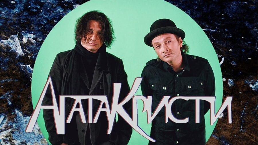 Глеб Самойлов из«Агаты Кристи» объявил вполицию набрата Вадима