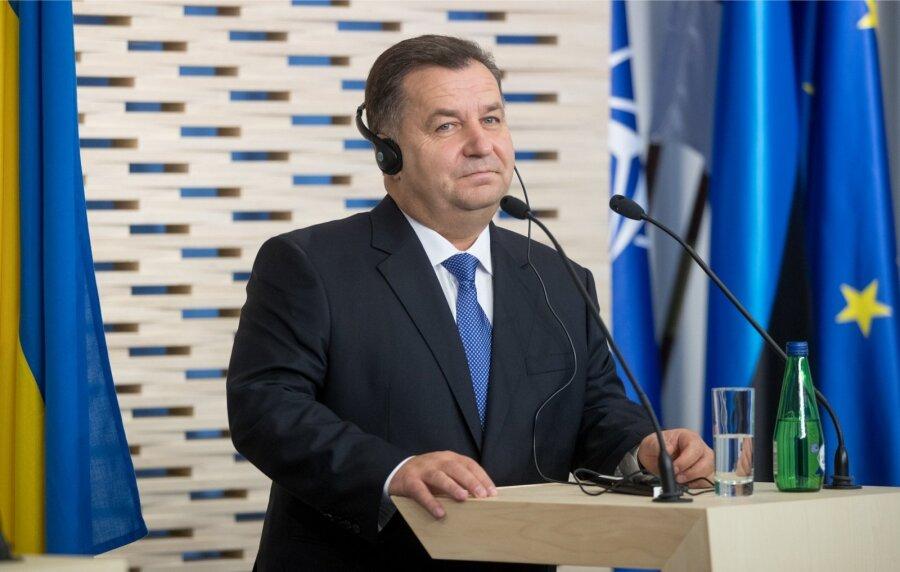 Полторак наградил раненых украинских военных вЭстонии
