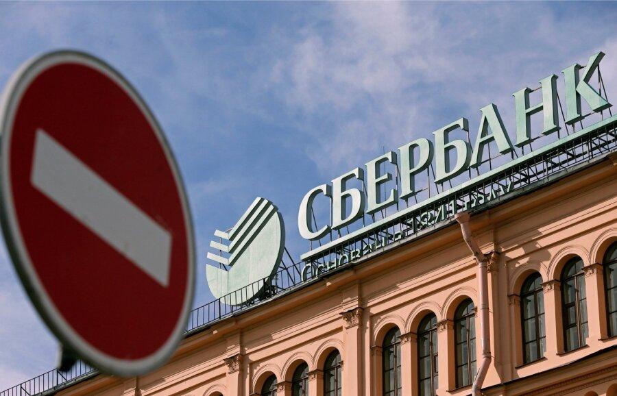 Сберегательный банк обошел «Роснефть» истал самой дорогой компанией Российской Федерации