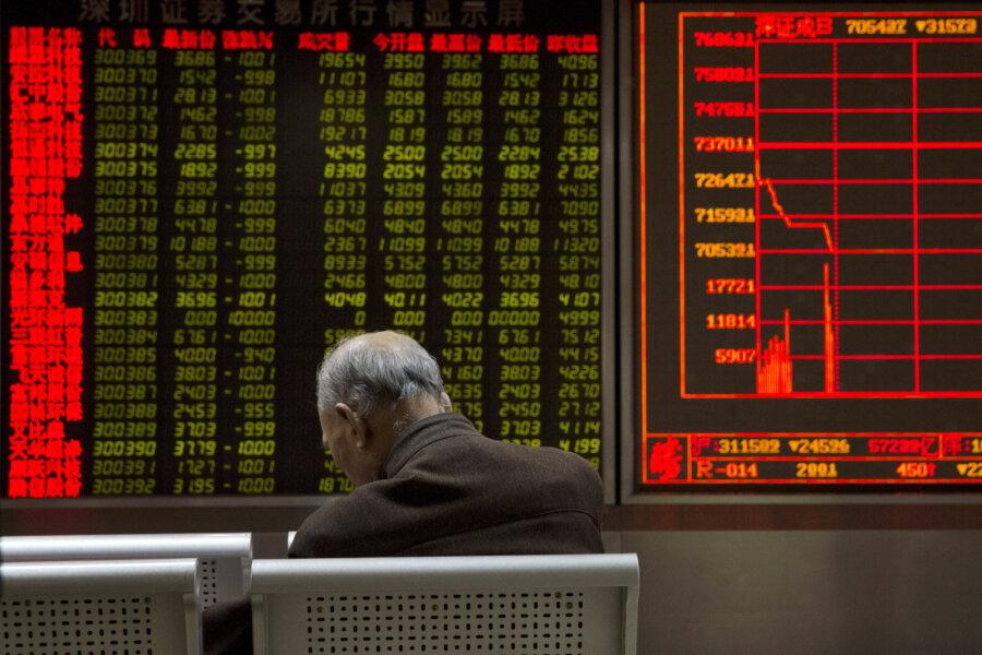 Крупнейшие банки США готовятся квозможным потрясениям нафинансовых рынках