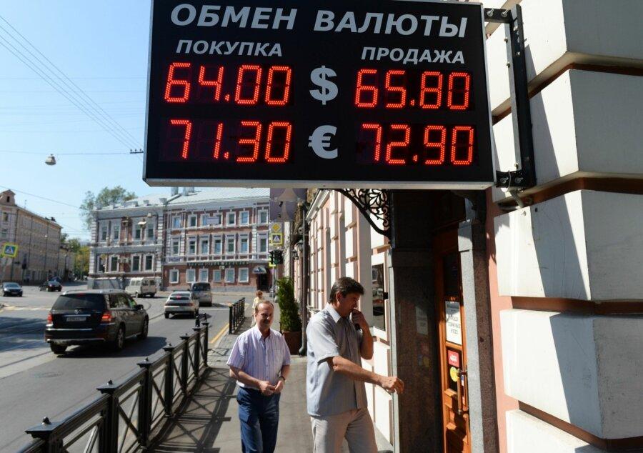 Минэкономразвития ждет уменьшения цен нанефть