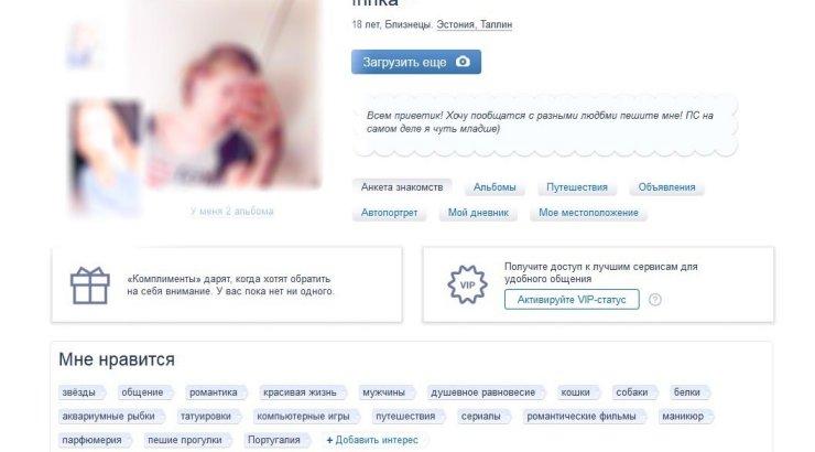 На знакомств анкета ru сайте mail