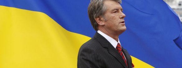 Ющенко к юлии тимошенко снбо жопа