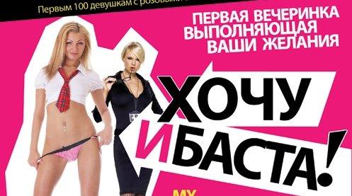 Русское порно практикантки