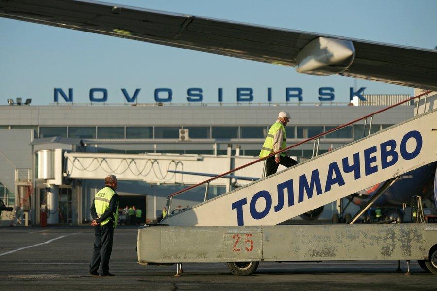 Программа переселения соотечественников в новосибирске