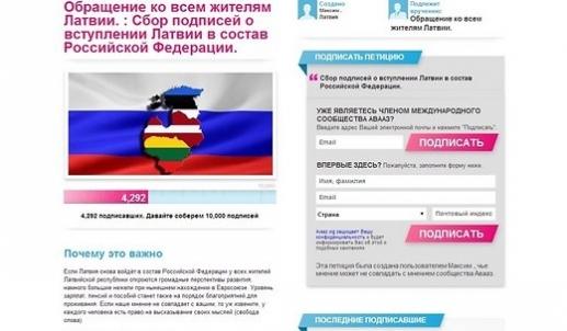 Шутка оприсоединении кРоссии стоила жителю Латвии свободы